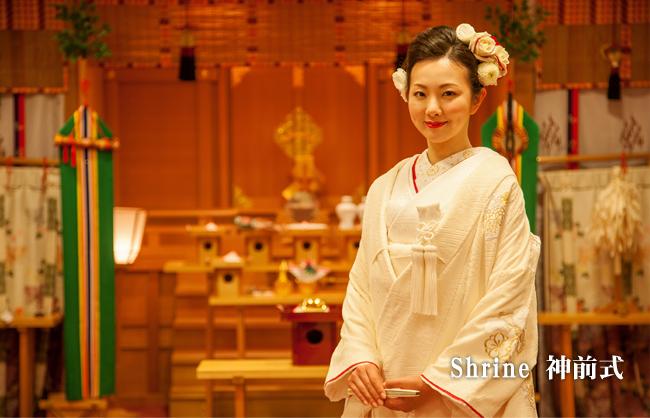 Shrine 神前式