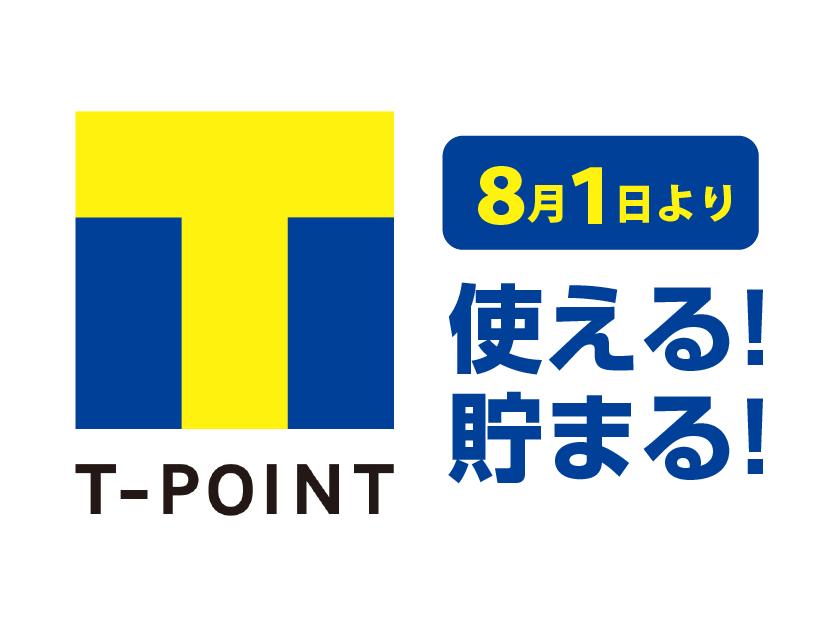 Tポイント_3-03