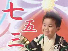 七五三_HP-01