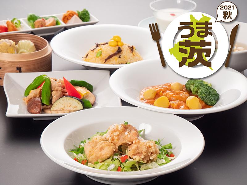 料理長おすすめ季節のコース(9.10.11月)景山