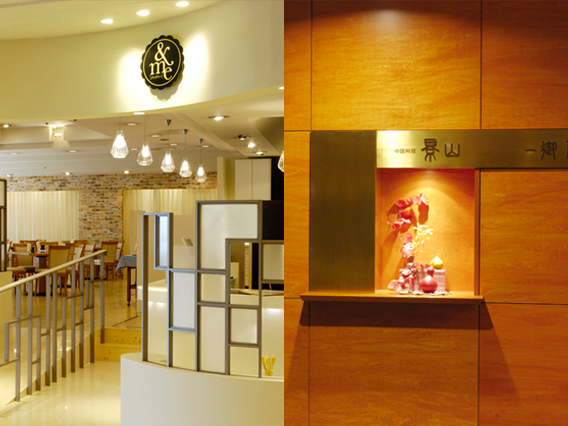 水戸京成ホテル レストラン(1階&me、B1階 景山) 営業時間変更のお知らせ